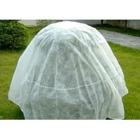 China Agricultural Plant Covers Non Woven Landscape Fabric Waterproofing Materials wholesale