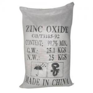 China Active Zinc Oxide wholesale