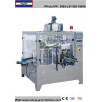 China Stainless Steel Made Automatic Mask Filling Pouch Rotary Packing Machine Unit on sale
