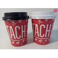 Buy cheap Insulated 300ml 8oz Hot Coffee Take Away Cup Disposable Paper Cups from wholesalers