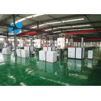 China High Capacity PET Crystallizer Dryer Heating Elements Low Consumption on sale