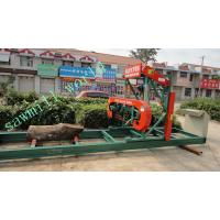 Horizontal Band Saw Mill Electric/Diesel Engine Powered Wood Cutting Saw Mill Portable