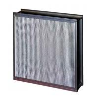 China ZS-YGX Hepa filter with clapboard for clean room wholesale