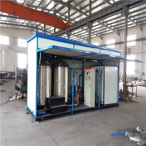China Frequency Conversion Bitumen Gear Pump Asphalting Machine wholesale