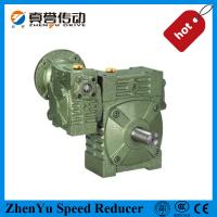 China High Speed Gear Reduction Gearbox Speed Reducer ISO With Shaft Chromium Steel - 45# wholesale