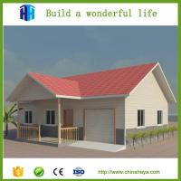 Buy cheap modular luxury steel structure prefabricated house from china from wholesalers