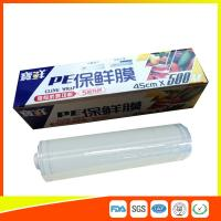 China Large Size Stretch Catering Size Cling Film For Food Wrap Anti Fog FDA Standards wholesale