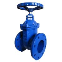China Solid Wedge Water Gate Valve Stainless Steel Water Treatment Valves wholesale