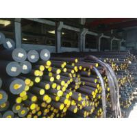 Buy cheap Solid Solution Stainless Steel Round Bar Diameter 6 - 350mm Astm A276 from wholesalers