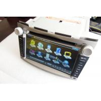 China Motorized TFT LCD Touch Screen 2 Din Car Bluetooth GPS DVD Player with DVB-T  wholesale