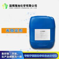 China Waterborne UV Absorbent Emulsion  Product name:WE-250 wholesale