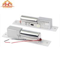 China Glass Door Mini Electromagnetic Lock Low Temperature Feedback And Timer wholesale