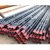 China API 5CT Casing Tube on sale