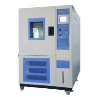 Buy cheap LY-280 Temperature Humidity Test Chamber Precision ±3℃ -70℃-150℃ Humidity 20%-98 from wholesalers