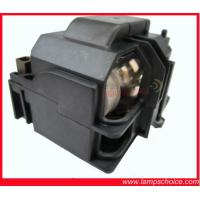 Quality projector lamp NEC VT75LPE for sale