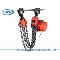 Buy cheap DHP Type Electric Chain Hoist 0.18 M/Min Lifting Speed Orange Appearance from wholesalers