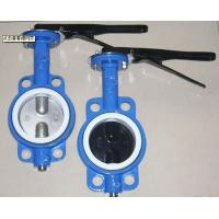 WRAS / API 609 / AWWA Wafer Butterfly Valves With Electric Actuator 1.0MPa / 1.6MPa