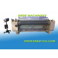 China Plain Weaving Water Jet Loom Machine For Weaving Cloth / Polyester Fabric wholesale