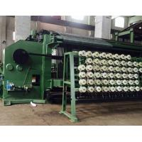 Buy cheap Automatic Hexagonal Wire Netting Machine Gabion Mesh Machine 2200mm Width from wholesalers