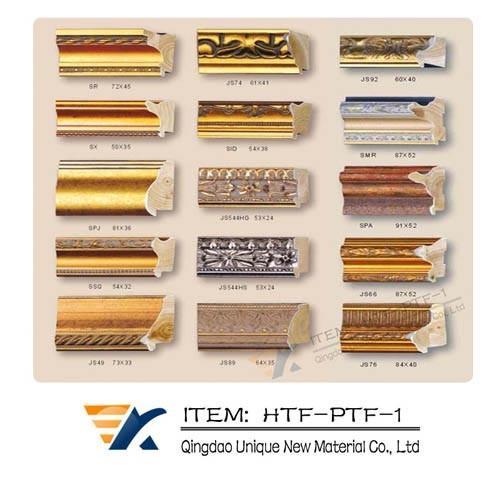 Quality Photo frame transfer film,WPC wall panel Heat transfer film, Wood grain transfer foil for sale
