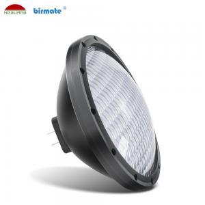 China GX16D base aluminum AC 12V RGB switch ON / OFF control 18W PAR56 LED pool light wholesale
