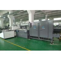 Quality PET / PP / PE Plastic  Container Automatic Silke Screen Printing Machine 4000pcs / hr With IR Dryer for sale