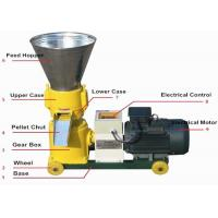 China KL120 small corn grass animal feed poultry feed pellet mills making machine wholesale