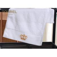 China 100% Cotton Bath Hotel Towel Set Soft Touch 200-600gsm  with Golden Logo wholesale