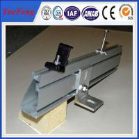 China OEM achievable solar mounting structure and solar panel mounting rail for sale wholesale