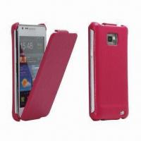 China Leather Cover/Case for Samsung Galaxy S2, Also Used for Smartphones wholesale