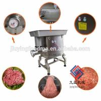 China High Quality Factory Meat Grinder Safe and Efficient  Meat Grinding Machine JYR-332 on sale