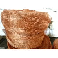 China Red Purple Brass Knitted Copper Wire Mesh Tube Sleeve For Demister Cell Kitchen Filter wholesale