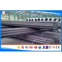 China JIS SCM220 Alloy Steel Round Bar , Quenched and Tempered Steel Bar Dia 10-350mm wholesale