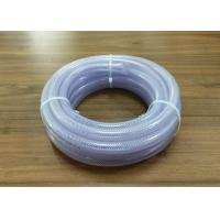 China OEM / ODM Clear PVC Hose , Braided Flexible Hose For Water Oil Air Delivery wholesale