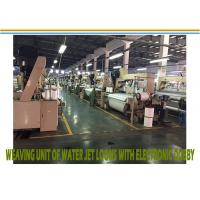 China High Density 110 Inch Water Jet Weaving Loom Machine Single Electronic Feeder wholesale