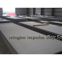 China Stainless Steel Sheet Metal Grade 201 410 310S, No.4 With White PVC With ISO BV Certification wholesale