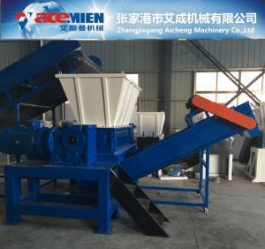 China High quality two shaft shredding machine PE PP plastic crusher Plant Waste film Shredder tire crusher shreeder machinery wholesale