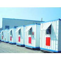 China Living House,camp,petroleum equipments,Seaco oilfield equipment wholesale