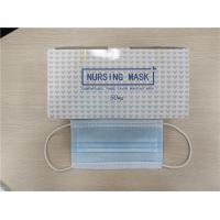 China Filter Melt Blown Fabric Earloop Face Mask 17.5*9.5cm Size Easy To Carry wholesale