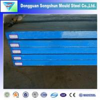 China Alloy steel 4130 plate wholesale