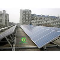 Buy cheap Aluminum Solar Roof Mounting Structure with Few Componets to Go from wholesalers