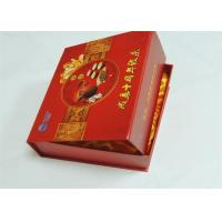 China Magnetic Closure Gift Box Printing Coated Paper + Cloth / Silk W-O Binding Red Color wholesale