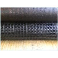 Buy cheap Fiberglass geogrid manufacturer from China,Fiberglass geogrid manufacturer from China from wholesalers