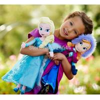 China Big Size Fashion Elsa Anna Dolls 50cm Large Bonecas Toys Original Brinquedos Meninas Plush wholesale
