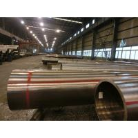 Buy cheap P12 Alloy Steel Seamless Pipes ASTM A335 Standard Fixed / Random Length from wholesalers