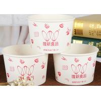 Buy cheap Big Custom Disposable Paper Bowls Hot Food Cup With Plastic Lid from wholesalers