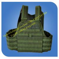 Buy cheap NIJ level IIIA tactical gear bullet proof vest from wholesalers