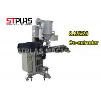 China Compact Single Screw Plastic Extruder Striping Machine For PE PPR Pipe wholesale