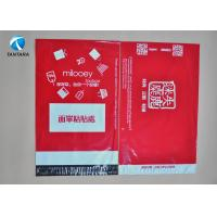Waterproof yellow black red mailing bags polythene for garment shipping