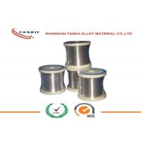 China ERNiCu - 70 1.0mm 2.5mm Copper Nickel Alloy Wire ASTM Standard For Welding on sale